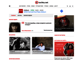 blogs.tochka.net