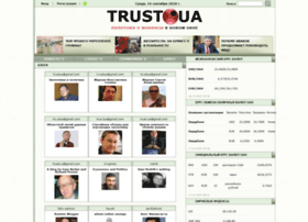 blogs.trust.ua