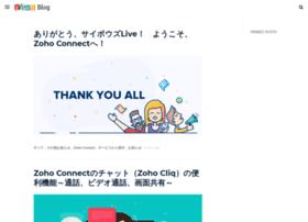 blogs.zoho.jp