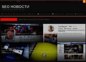 blogseo.ru