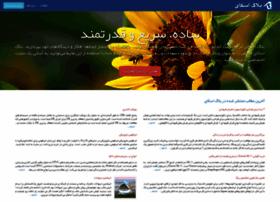 blogsky.com