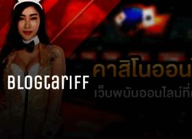 blogtariff.com