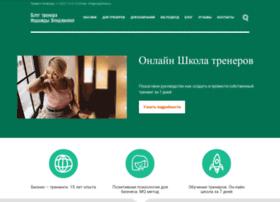 blogtrenera.ru