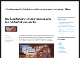 bloguisferio.com
