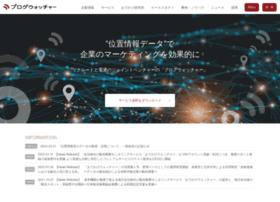 blogwatcher.co.jp