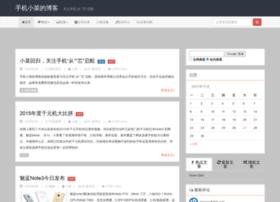 blogxc.com