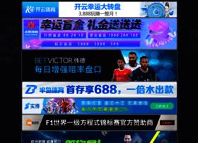 blokebuddy.com