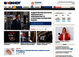 bloknot-taganrog.ru