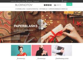 bloknotov.ru