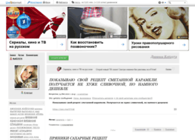 blondinkanet.ru
