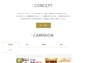bloom-group.co.jp