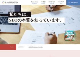 bloom-promotion.jp