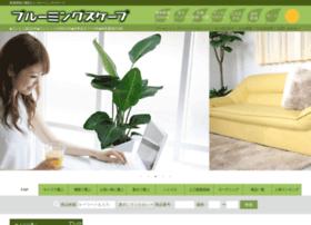 bloom-s.net