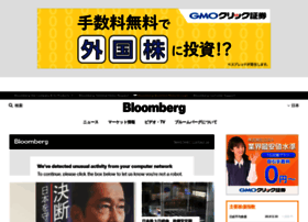 bloomberg.co.jp