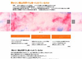 blossomtype.com