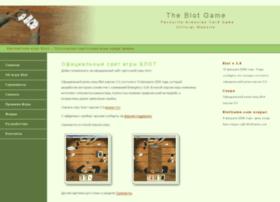 blotgame.com