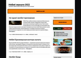 blovver.com