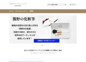 blpr.co.jp