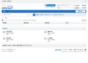 blsun.net