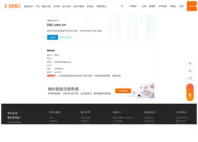 bltz.com.cn