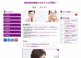 bluchang.com