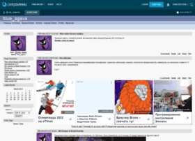 blue-agava.livejournal.com