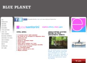blue-planet.gr