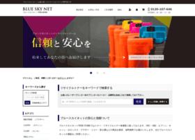 blue-skynet.jp