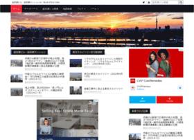 blue-style.com