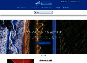 bluebottle.jp