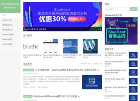 bluehostcn.com
