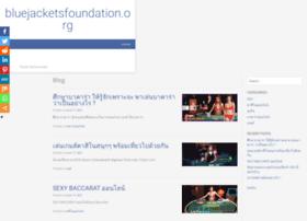 bluejacketsfoundation.org