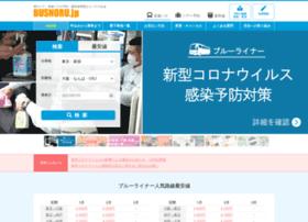 blueliner-bus.com