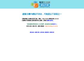 blueocean-d.com.tw