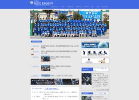 bluesc.net
