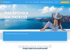 blueskytur.ru