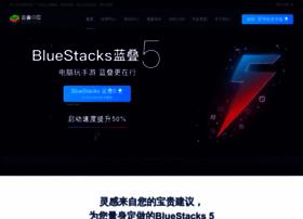 bluestacks.cn