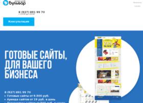 blvd-web.ru