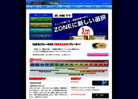 bm-zone.com