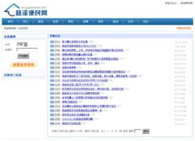 bm.guanhaiwei.com