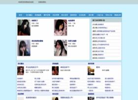bm8.com.cn
