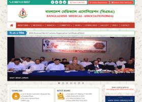 bma.org.bd