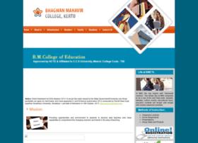 bmcolleges.com