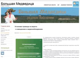 bmedvedica.ru