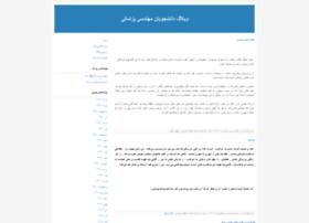 bmesh.blogfa.com