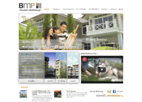 bmproperty.co.th