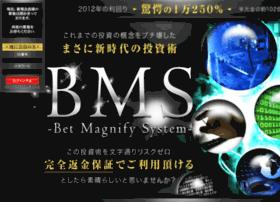 bms-web.net