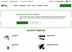 bmstech.ru