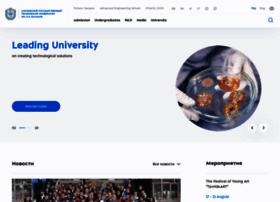 bmstu.ru