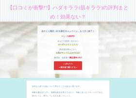 bmtcinfo.com